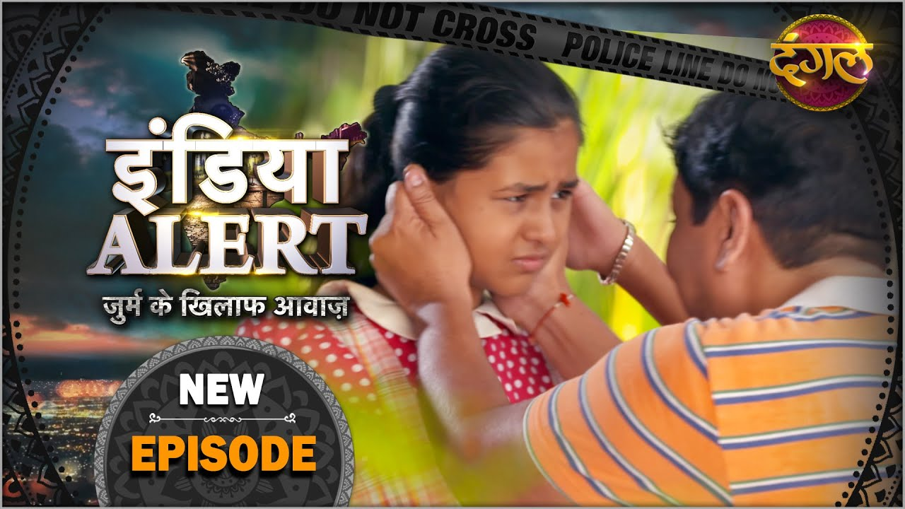 Download #India #Alert | New Episode 414 | Umeed / उम्मीद | #Dangal TV Channel