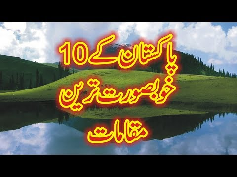 Top 10 Most Natural Beautiful Places (Valleys) Of Pakistan To Visit