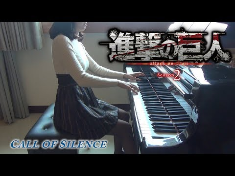 進撃の巨人 call of silence Shingeki no Kyojin Attack on Titan call of silence [piano]