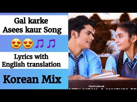(English lyrics)- GAL KARKE song lyrics with English translation- Asees Kaur  