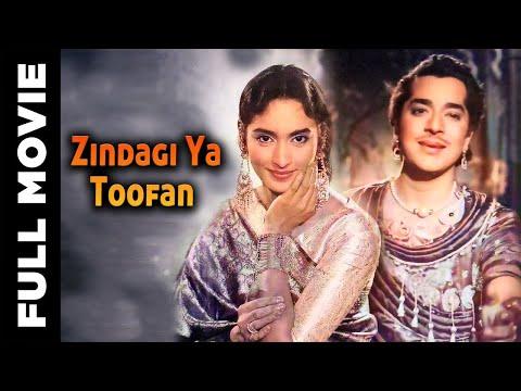 Zindagi Ya Toofan (1958) Hindi Full Movie | Pradeep Kumar, Minoo Mumtaz | Hindi Classic Movies