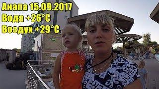 видео Отдых в Анапе на море с детьми 2018: путевки из Москвы