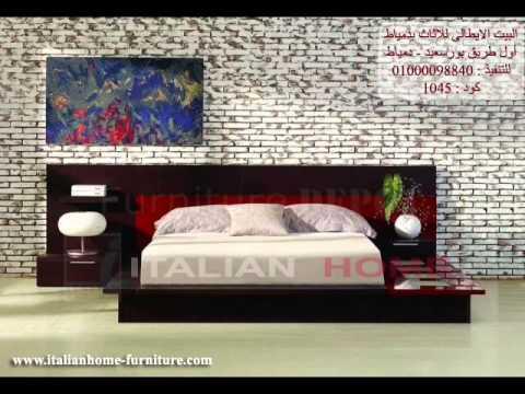 Italian Bedroom Furniture 2015 cataloge modern bedroom 2014 - 2015 catalogs of modern italian