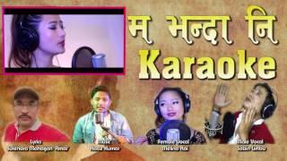 Ma Bhanda Ni Track By Melina Rai & Sabin Limbu || Karaoke || म भन्दा नि||