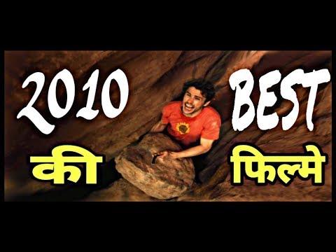 Top Ten Movies Of 2010