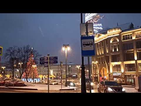 . Москва. Китай-город. 28 января 2020 г.