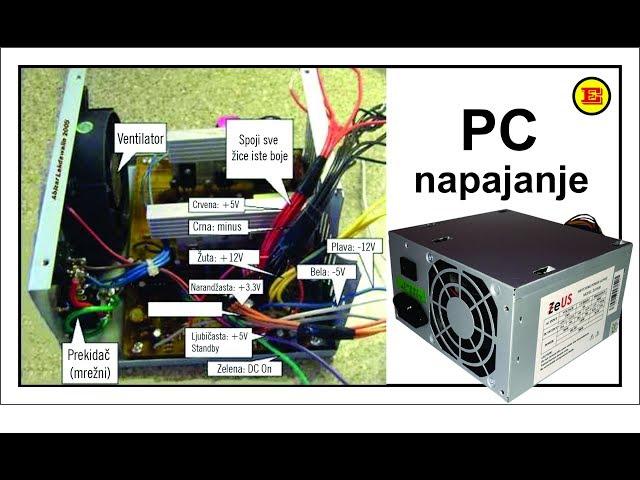 PC Napajanje - NOVA NAMENA!
