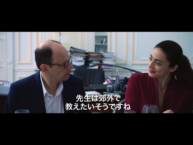 映画『12か月の未来図』予告編