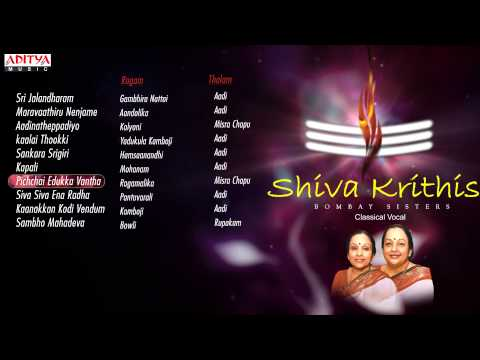 Shiva Krithis Bombay Sisters Classical Vocal