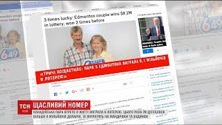 У Канаді подружжя втретє виграло у лотерею, вгадавши всі шість чисел розіграшу
