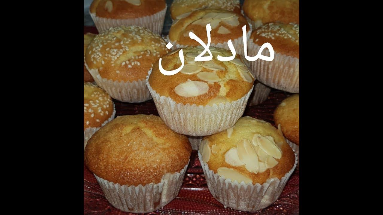 مطبخ ام وليد مادلان مثل المحلات مع سر صغير لنجاحو