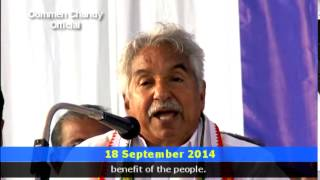 Idukki Government Medical College inaugurated by Oommen Chandy