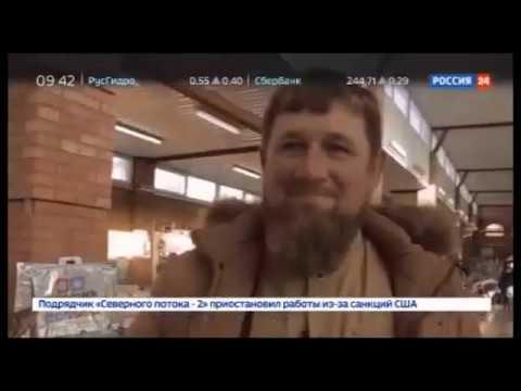Двойник Кадырова