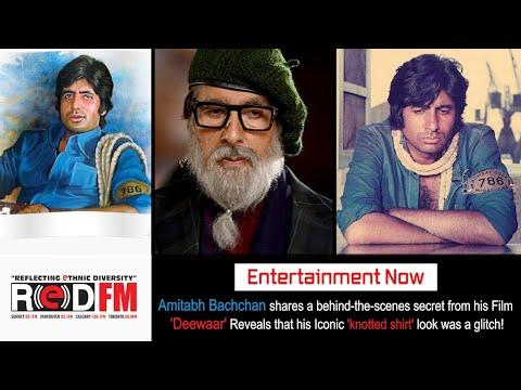 Unknown Story - Amitabh Bachchan