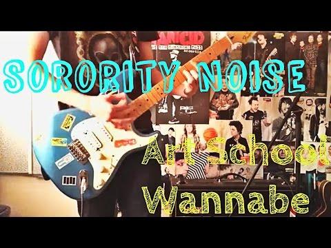Sorority Noise Art School Wannabe Guitar Cover Youtube