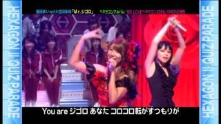 『 Mr ジゴロ 』 里田まい with 合田家族 (2009)