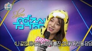 tvpp sejeong gugudan promoting a girl like me 나 같은 애 를 홍보하는 세정 mlt