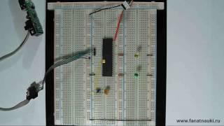 Видеоуроки по Микроконтроллерам AVR  Внешние прерывания микроконтроллеров по спадающему фронту