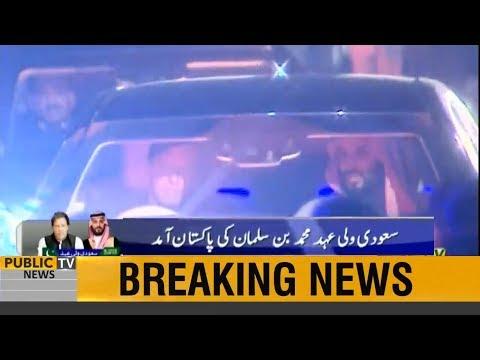 PM Imran Khan drives vehicle for Crown Prince of Saudi Arabia Mohammed bin Salman