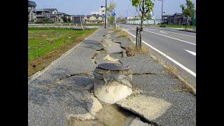 أخبار عالمية | زلزال قوي في المحيط الهادي قرب #كاليدونيا الجديدة