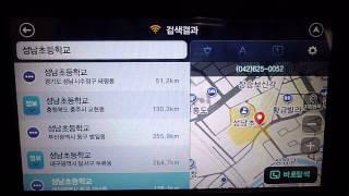 파인드라이브 아틀란맵의 지도배경 자동업데이트