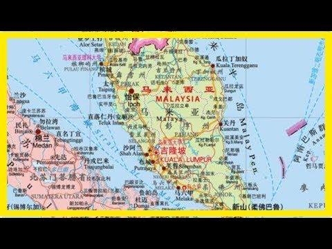 新加坡當初為什麼要從馬來西亞獨立? - YouTube