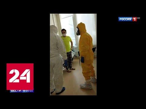 Путин в Коммунарке. Видео с мобильного телефона - Россия 24