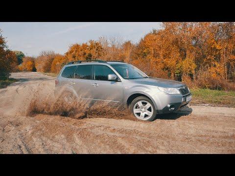 Japaнутые | Subaru Forester SH
