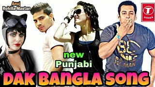 Video Dak Bangla Punjabi song 2017 download MP3, 3GP, MP4, WEBM, AVI, FLV November 2017