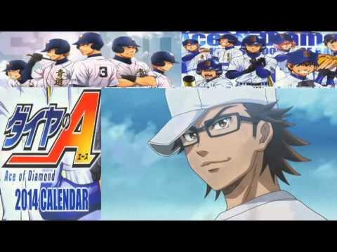 Diamond no Ace OVA 1 | English Subbed | Kuramochi Youichi 13
