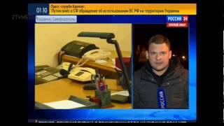 Начальник СБУ Крыма подал в отставку Новости России Симферополь Украина(Начальник СБУ заявил