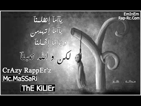 CrAzy RappEr'z   Mc MaSSaRi & ThE KiLlEr .mp4