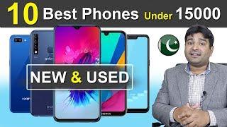 Top 10 Best Smartphones Under 15000 In Pakistan 2019 - USED and NEW