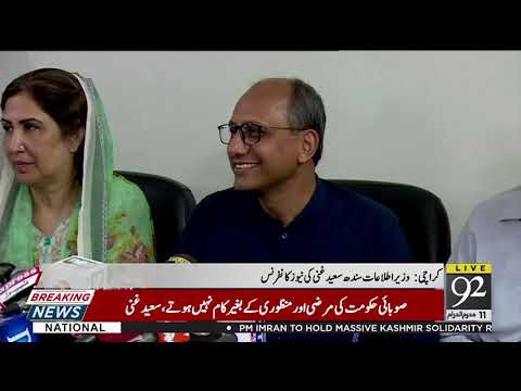 Sindh Information Minister