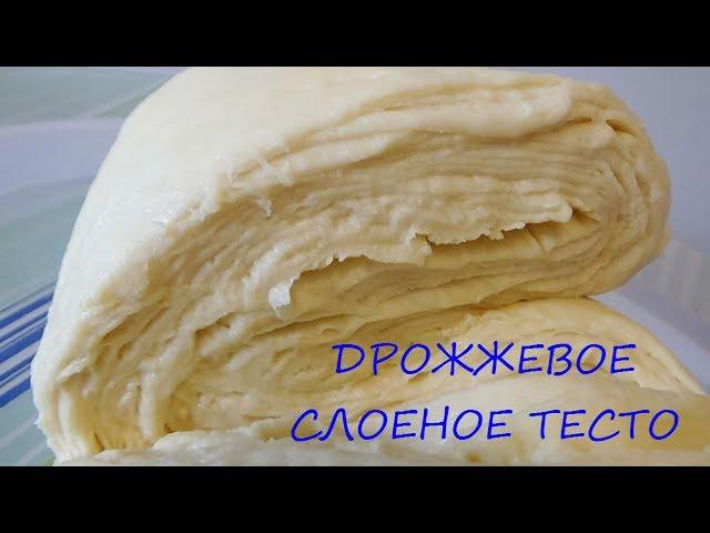 Но в первый раз сливочное масло было слишком холодным и при раскатке тесто надорвалось, в духовке растопленное масло протекло на противень, подгорело, в общем фиаско.