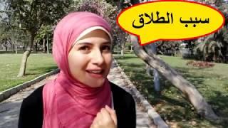 زوجة معز مسعود تكشف سر طلاقها وجوازه من شيرى عادل
