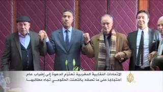 جدل بالمغرب بشأن مدى استقلالية العمل النقابي
