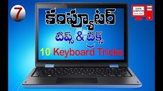 07 Computer Tips and  Tricks In Telugu - 10 Windows 7 keyboard tricks in telugu