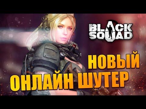 Игры с полки - Black (PS2)