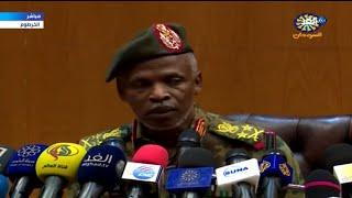 شاهد .. مؤتمر صحفي للمجلس العسكري الانتقالي في السودان
