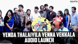 Yenda Thalaiyila Yenna Vekkala Audio launch