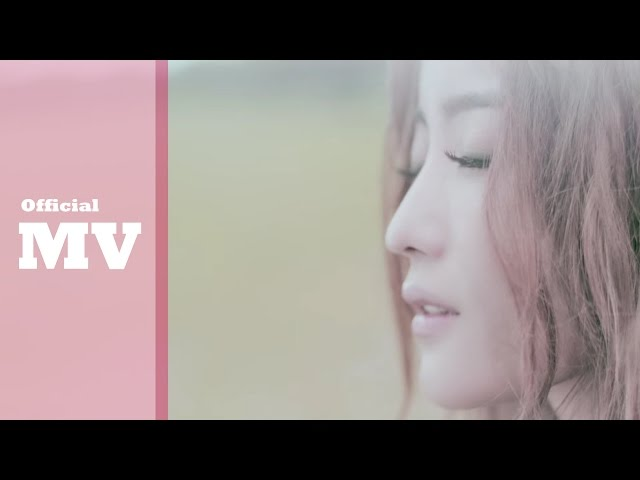 黃美珍 JANE【在你眼裡 In Your Eyes】Official MV