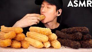 ASMR CHURROS (OREO, CINNAMON & SWEET NUT) MUKBANG No Talking EATING SOUNDS   Zach Choi ASMR