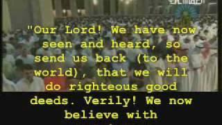 Mesti Dengar!! Mishary Al Afasi Surah As Sajda 1-22