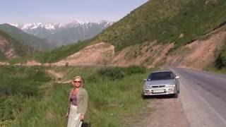 ПУТЕШЕСТВИЕ В КЫРГЫЗСТАН  -удивительный мир Kyrgyzstan