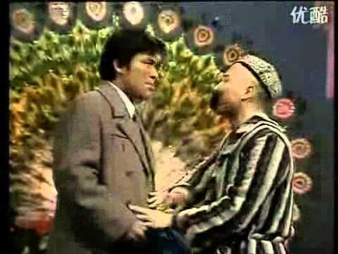 《羊肉串》陈佩斯 朱时茂1986年春晚小品