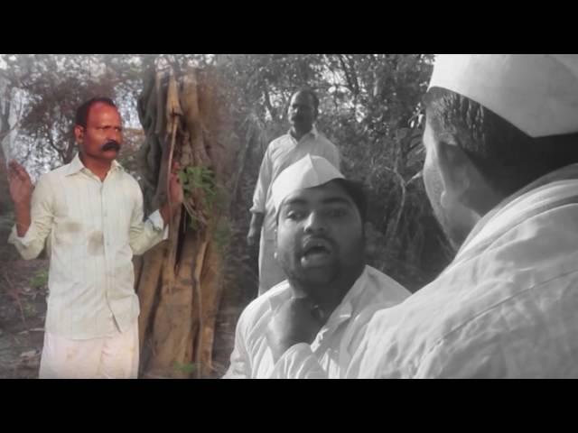 TAHAAN (marathi short film)