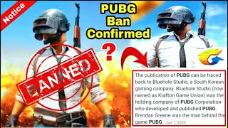 PUBG BAN IN INDIA ll Pubg ban ll pubg ban in Pakistan ll