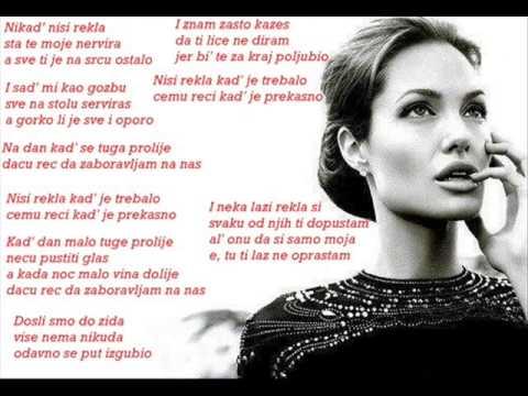 Zeljko Joksimovic - Dajem rec + tekst