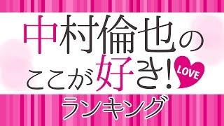 「日経トレンディ」(日経BP社)の「2019年ヒット予測ランキング」で 「...